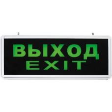 Светильник аккумуляторный, 6 LED/1W 230V, AC/DC  зеленый 355*145*25 mm, серебристый, Выход, EL50